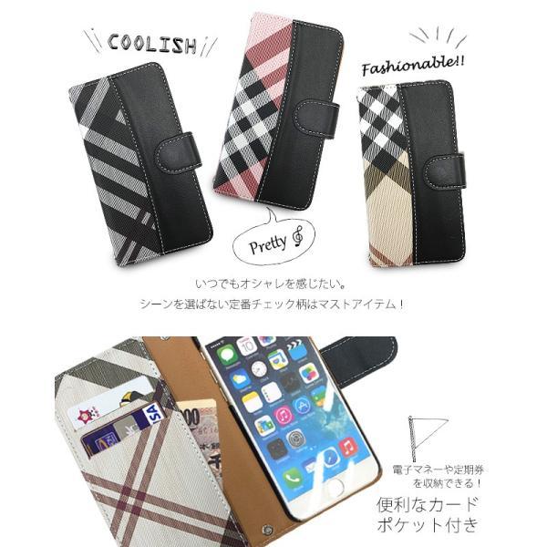 スマホケース 手帳型 全機種対応 iPhone8 iPhoneX ケース iPhone7 iPhone6 ケース Galaxy S8 SC-02J SCV36 ケース Xperia XZ SO-01J SOV34 レザー チェック柄|simply-shop|03
