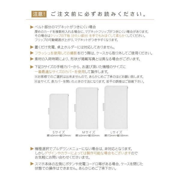スマホケース 手帳型 全機種対応 iPhone8 iPhoneX ケース iPhone7 iPhone6 ケース Galaxy S8 SC-02J SCV36 ケース Xperia XZ SO-01J SOV34 レザー チェック柄|simply-shop|07