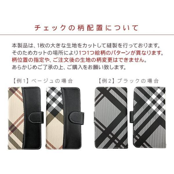 スマホケース 手帳型 全機種対応 iPhone8 iPhoneX ケース iPhone7 iPhone6 ケース Galaxy S8 SC-02J SCV36 ケース Xperia XZ SO-01J SOV34 レザー チェック柄|simply-shop|08