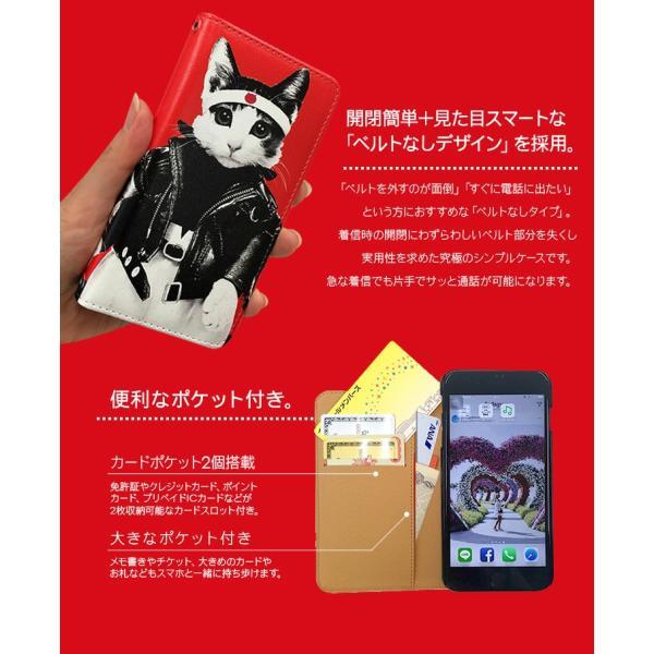 スマホケース 手帳型 全機種対応 Xperia XZ2 XZ3 Ace AQUOS R3 R2 Galaxy S9/S10 iPhoneXS iPhoneXR iPhone8 AndroidOne ケース カバー 動物 なめ猫|simply-shop|03