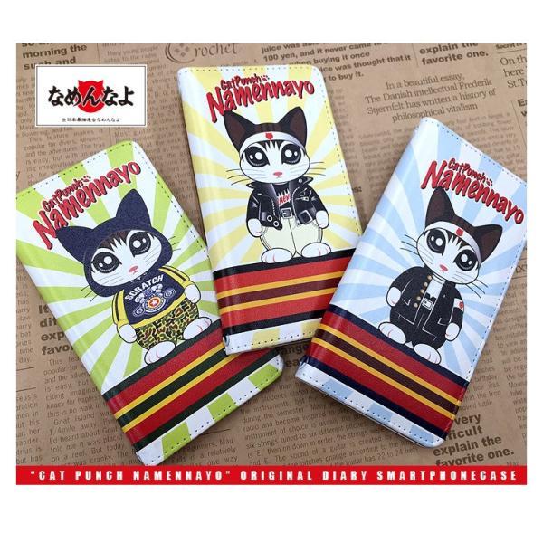 スマホケース 手帳型 全機種対応 Xperia XZ2 XZ3 Ace AQUOS R3 R2 Galaxy S9/S10 iPhoneXS iPhoneXR iPhone8 AndroidOne ケース カバー 動物 なめ猫|simply-shop|05