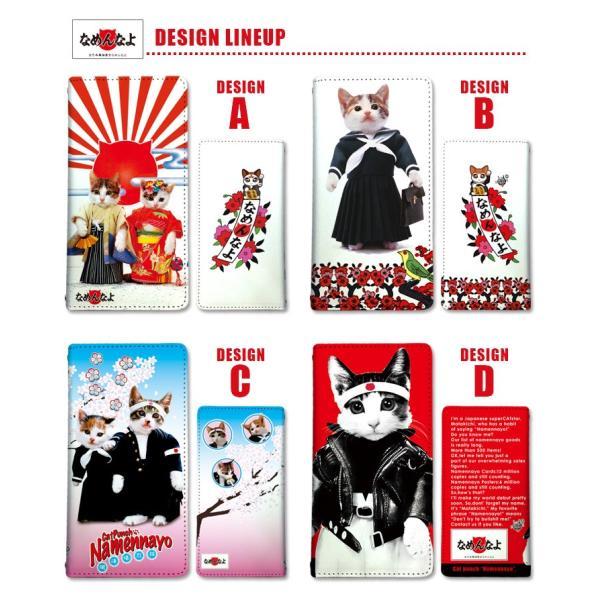 スマホケース 手帳型 全機種対応 Xperia XZ2 XZ3 Ace AQUOS R3 R2 Galaxy S9/S10 iPhoneXS iPhoneXR iPhone8 AndroidOne ケース カバー 動物 なめ猫|simply-shop|06