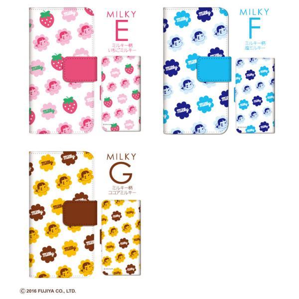 GALAXY S8 Free SC-04J SC-03J 手帳 ケース  スマホケース 手帳型 GALAXY ギャラクシー ケース SC-02J SC-02H SC-01H ケース カバー ペコちゃん ミルキー|simply-shop|06