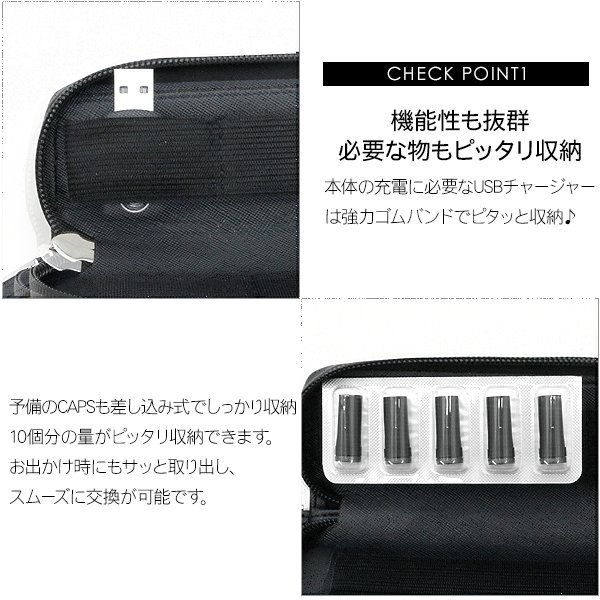 プルームテック プラス ケース プルームテックケース 防水タイプ Ploom TECH タバコ 電子タバコ ploomtechケース カラビナ ファスナー ケース カバー|simply-shop|05