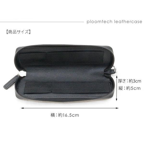 プルームテック プラス ケース プルームテックケース 防水タイプ Ploom TECH タバコ 電子タバコ ploomtechケース カラビナ ファスナー ケース カバー|simply-shop|08