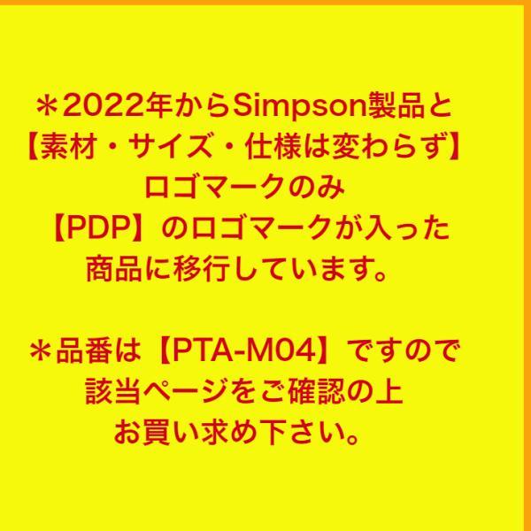 シンプソン Simpson 日焼け防止マスク UVカットマスク フェイスカバー フェイスマスク STA-M04|simpson-sports|02