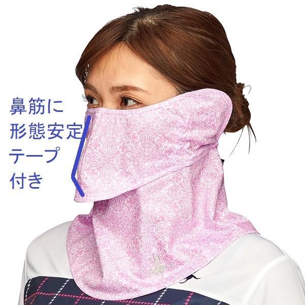 シンプソン Simpson 日焼け防止マスク UVカットマスク フェイスカバー フェイスマスク STA-M04|simpson-sports|07
