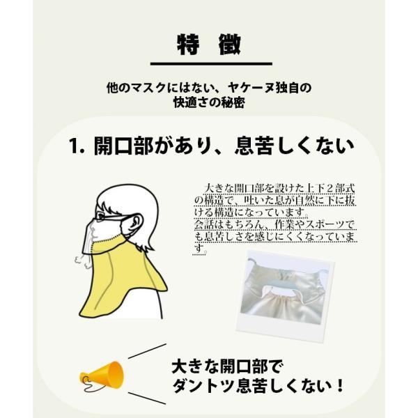 シンプソン Simpson 日焼け防止マスク UVカットマスク フェイスカバー フェイスマスク STA-M04|simpson-sports|11