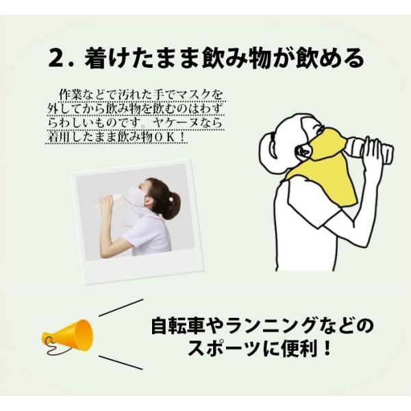 シンプソン Simpson 日焼け防止マスク UVカットマスク フェイスカバー フェイスマスク STA-M04|simpson-sports|12