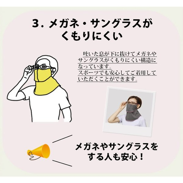 シンプソン Simpson 日焼け防止マスク UVカットマスク フェイスカバー フェイスマスク STA-M04|simpson-sports|13