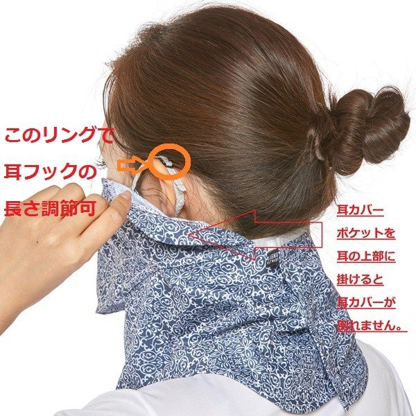 シンプソン Simpson 日焼け防止マスク UVカットマスク フェイスカバー フェイスマスク STA-M04|simpson-sports|06