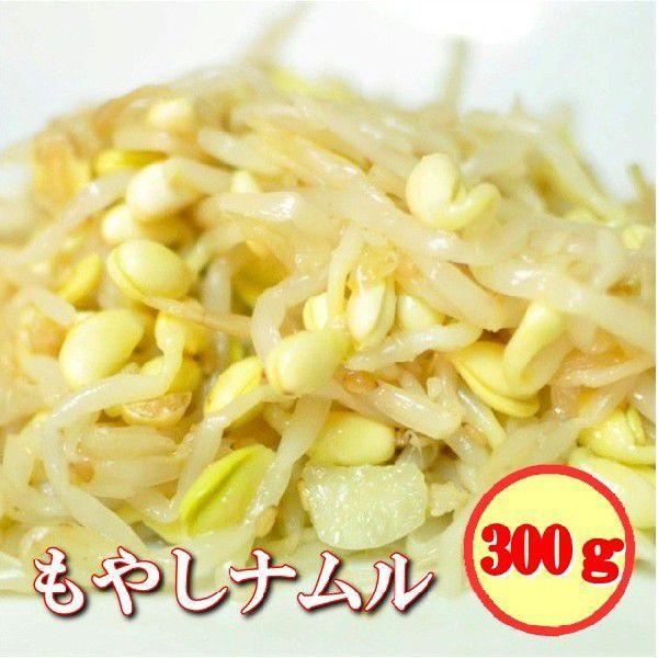 手作りキムチ専門店 大豆もやしナムル300g 塩・ごま油味 もやし 冷凍 歯ごたえが戻る(汁は捨てずにナムルに浸けたままにする)