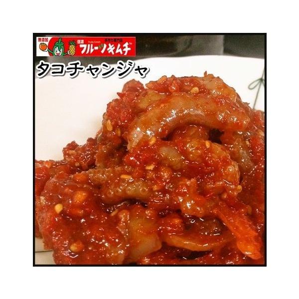 手作りキムチ専門店 韓国産 たこチャンジャ 200g×10個(辛口)脚長タコ タコの塩辛 たこ 再冷凍保管可能 厳選直輸入品
