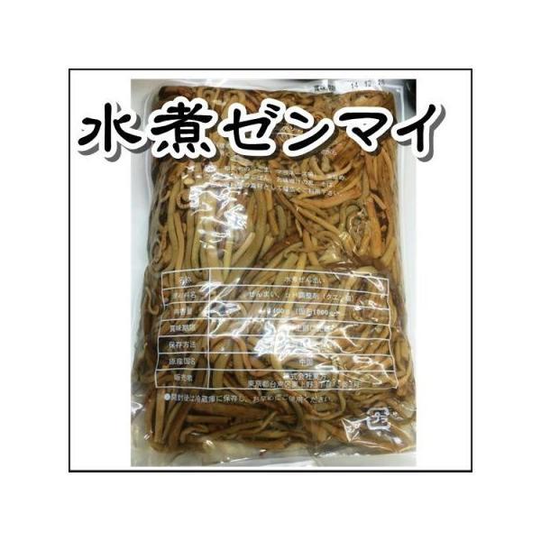 送料無料 ゼンマイ特級(水煮ゼンマイ)1kg×10個 業務用