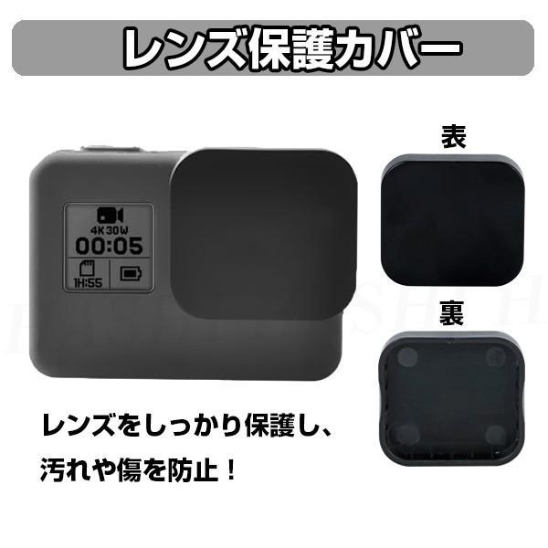 Gopro Hero 5 6 7 対応 アクセサリー 保護フィルム 9H 強化ガラス カメラレンズ 保護キャップセット|sinc|02