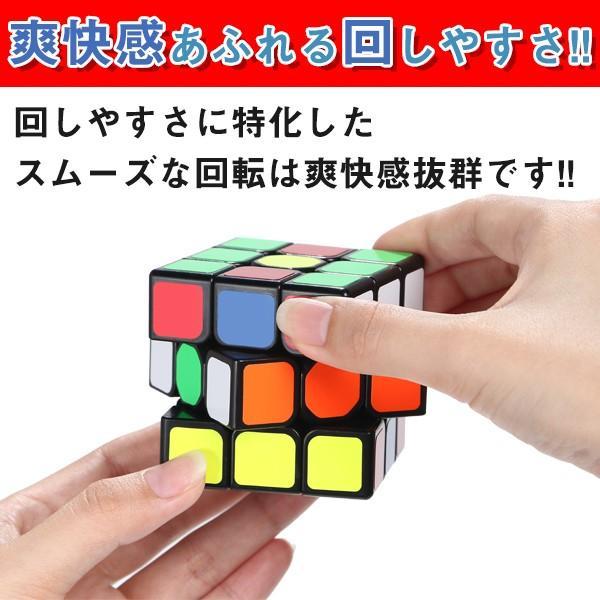 スピードキューブ 競技用 3x3x3 立体パズル スムーズ回転 知育玩具 脳トレ パズル|sinc|04