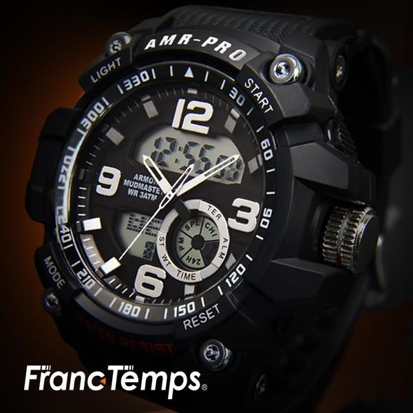 腕時計 メンズ ブランド FrancTemps フランテンプス AMR-PRO アーマープロ  アウトドア 腕時計 ウォッチ メンズ|sincere-inc