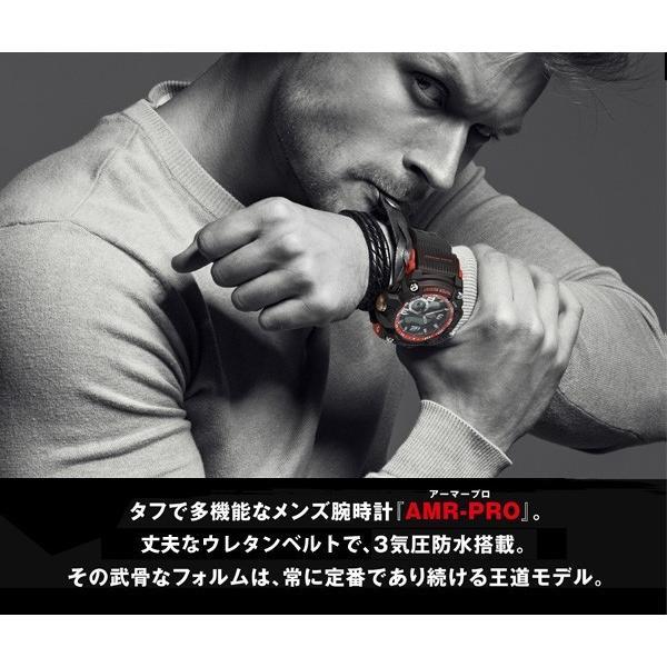 腕時計 メンズ ブランド FrancTemps フランテンプス AMR-PRO アーマープロ  アウトドア 腕時計 ウォッチ メンズ|sincere-inc|03