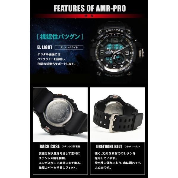 腕時計 メンズ ブランド FrancTemps フランテンプス AMR-PRO アーマープロ  アウトドア 腕時計 ウォッチ メンズ|sincere-inc|05