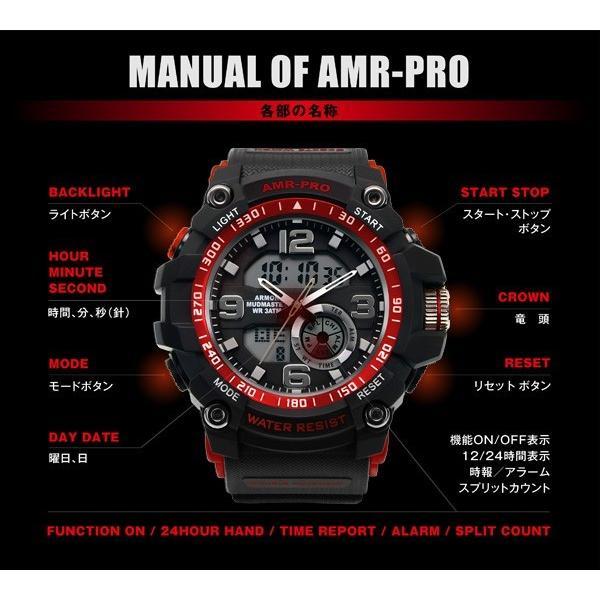 腕時計 メンズ ブランド FrancTemps フランテンプス AMR-PRO アーマープロ  アウトドア 腕時計 ウォッチ メンズ|sincere-inc|06