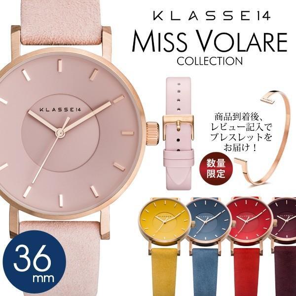 KLASSE14 クラス14 正規品 腕時計 レディース awmissvolare
