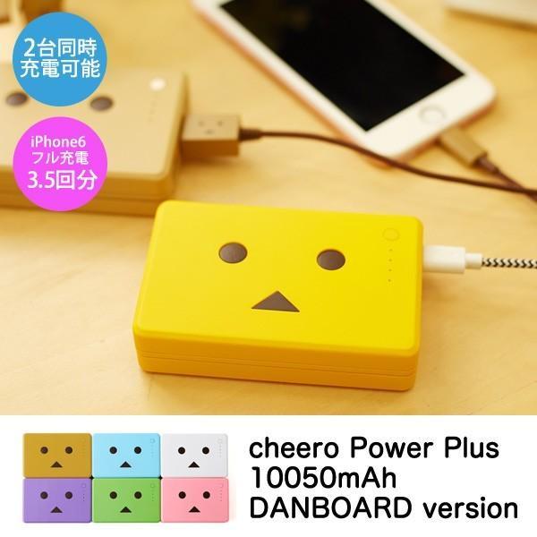 モバイルバッテリー 大容量 バッテリー 日本製 スマホ充電器 USB充電 チーロ ダンボー 10050mAh FLOWERS|sincere-inc