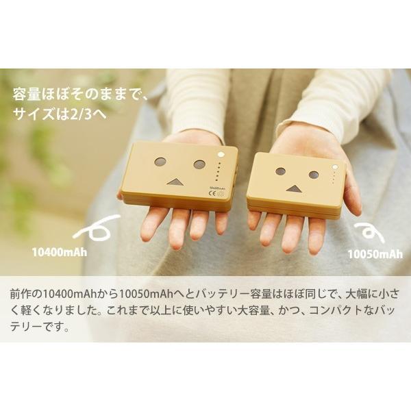 モバイルバッテリー 大容量 バッテリー 日本製 スマホ充電器 USB充電 チーロ ダンボー 10050mAh FLOWERS|sincere-inc|03