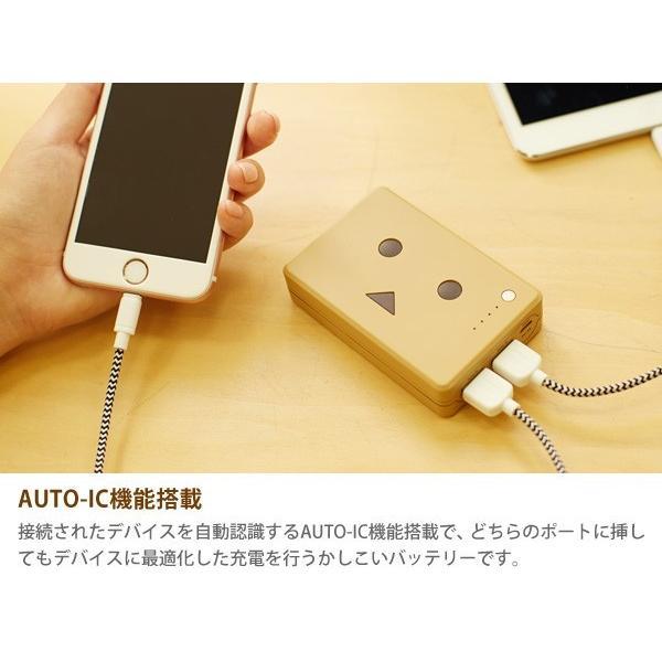 モバイルバッテリー 大容量 バッテリー 日本製 スマホ充電器 USB充電 チーロ ダンボー 10050mAh FLOWERS|sincere-inc|04