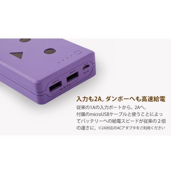 モバイルバッテリー 大容量 バッテリー 日本製 スマホ充電器 USB充電 チーロ ダンボー 10050mAh FLOWERS|sincere-inc|05