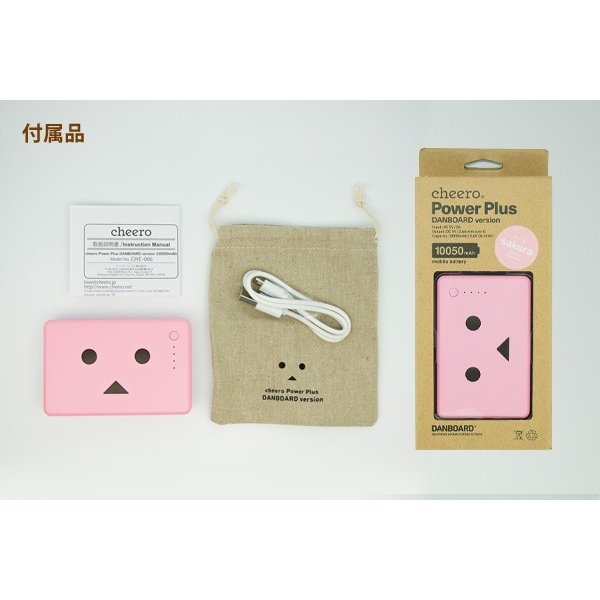 モバイルバッテリー 大容量 バッテリー 日本製 スマホ充電器 USB充電 チーロ ダンボー 10050mAh FLOWERS|sincere-inc|06