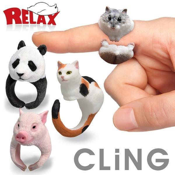 おもしろ 雑貨 おしゃれ アニマル 指輪 プレゼント RELAX リラックス CLiNG クリング レディース nach|sincere-inc