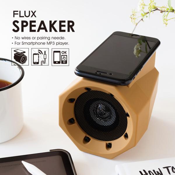 ワイヤレス スピーカー置くだけ 大音量 高音質 FLUX SPEAKER 音楽 スマホ iPhone Android ペアリング不要 MP3プレイヤー 野外|sincere-inc