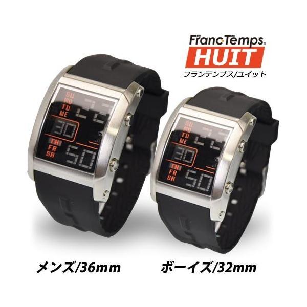 フランテンプス メンズ 腕時計  腕時計 ユイット シルバー×ブラック限定|sincere-inc