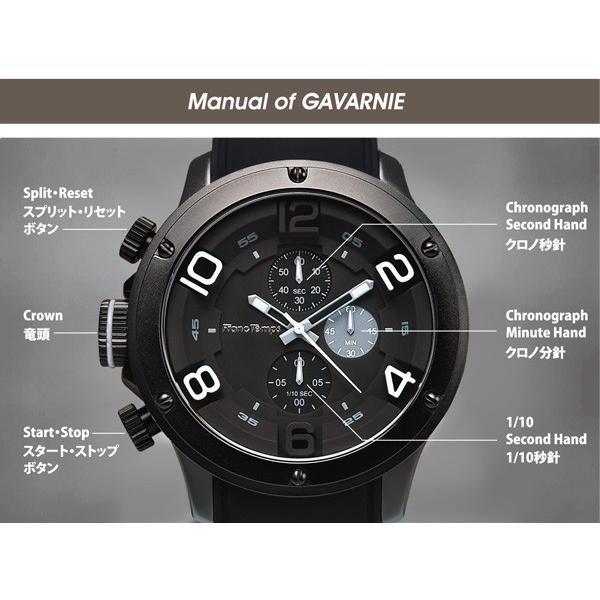 腕時計 メンズ クロノグラフ ブランド フランテンプス FRANCTEMPS ガヴァルニ アウトドア アナログ|sincere-inc|04