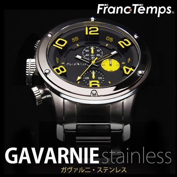 腕時計 メンズ クロノグラフ ブランド フランテンプス FRANCTEMPS ガヴァルニ ステンレス 人気 カジュアル ビジネス 防水|sincere-inc