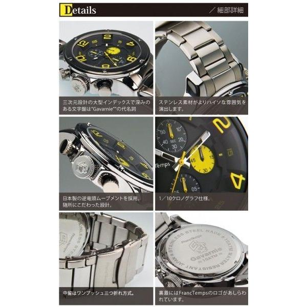 腕時計 メンズ クロノグラフ ブランド フランテンプス FRANCTEMPS ガヴァルニ ステンレス 人気 カジュアル ビジネス 防水|sincere-inc|03