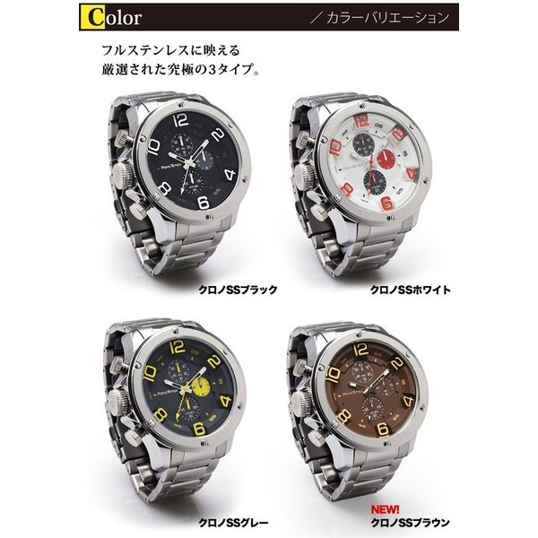 腕時計 メンズ クロノグラフ  フランテンプス ガヴァルニ ステンレス|sincere-inc|02