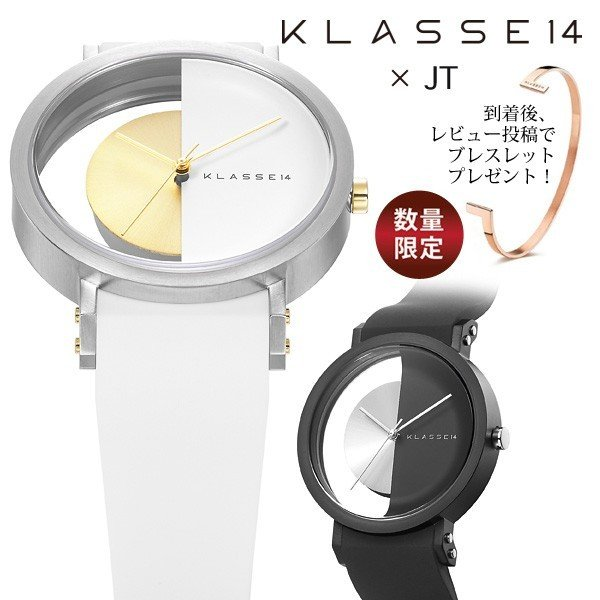 KLASSE14 volare レディース メンズ 2年保証 KLASSE14 クラス14 腕時計 JT IM15BK004M IM15SR004M クラスフォーティーン バングル|sincere-inc