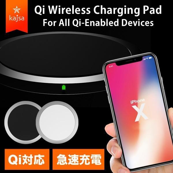 Qi対応ワイヤレス充電器 W6 Kajs...