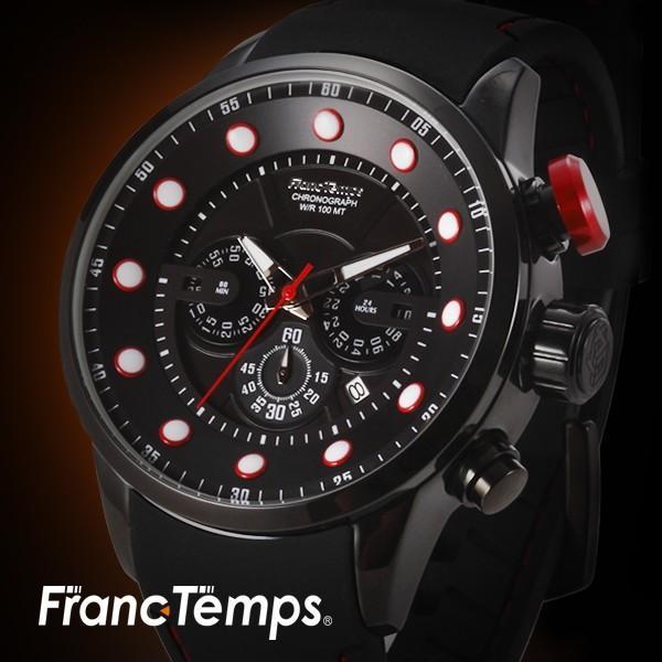 腕時計 メンズ ブランド FrancTemps フランテンプス MIGAULT ミゴール 腕時計 アウトドアウォッチ メンズ|sincere-inc
