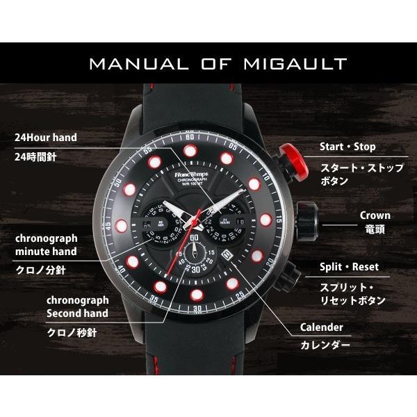 腕時計 メンズ ブランド FrancTemps フランテンプス MIGAULT ミゴール 腕時計 アウトドアウォッチ メンズ|sincere-inc|03