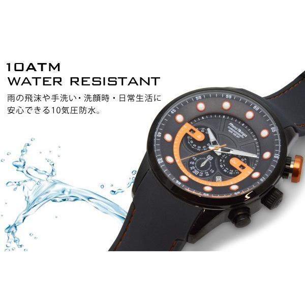 腕時計 メンズ ブランド FrancTemps フランテンプス MIGAULT ミゴール 腕時計 アウトドアウォッチ メンズ|sincere-inc|05