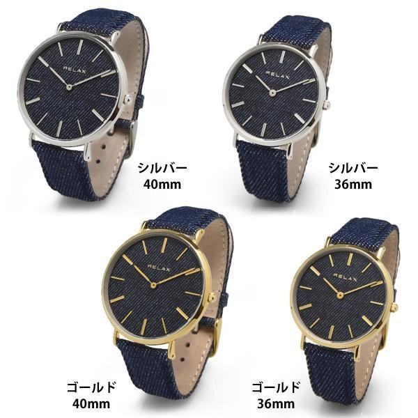 ペアウォッチ レディース メンズ  腕時計 メンズ腕時計 レディース腕時計 デニム RELAX リラックス NIMES ニーム 1本販売 カップル|sincere-inc|02
