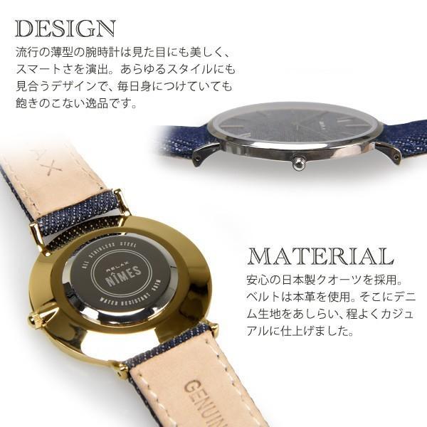 ペアウォッチ レディース メンズ  腕時計 メンズ腕時計 レディース腕時計 デニム RELAX リラックス NIMES ニーム 1本販売 カップル|sincere-inc|03