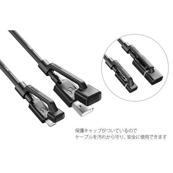 NOMAD RUGGED CABLE ノマド ラギッドケーブル 1.5m Lightningケーブル ライトニングケーブル MFi認定 iPhone iPad Mini iPad Touch メール便OK|sincere-inc|02