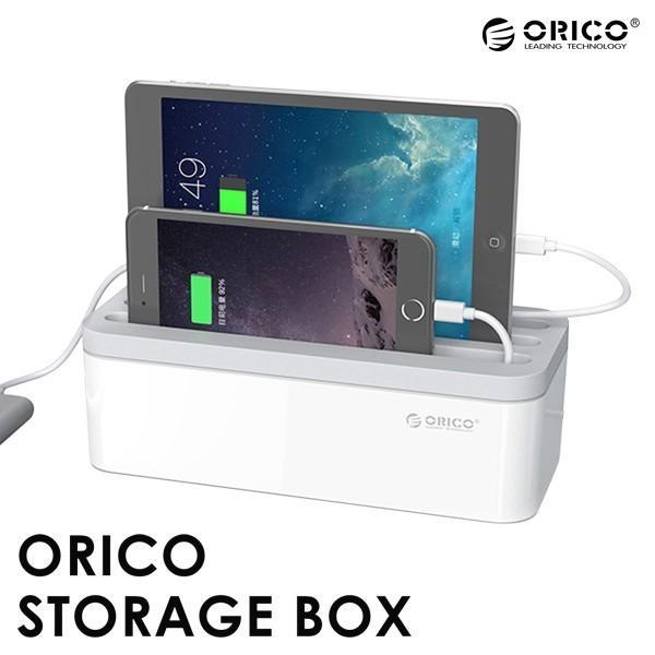 オリコ ストレージボックス orico strage box  充電コード スタンド タブレット iPhone android スマホ コンセント|sincere-inc