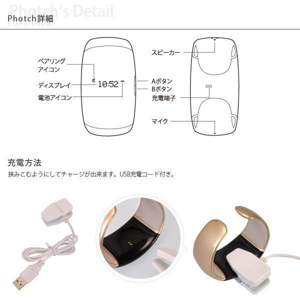 スマートウォッチ iPhone アンドロイド 腕時計 RELAX リラックス Photch フォッチ 対応 Xperia|sincere-inc|04