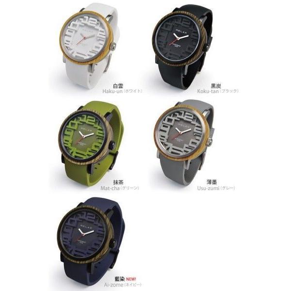 腕時計 メンズ レディース アウトドア ユニセックス 日本製 RELAX PILE パイル|sincere-inc|02