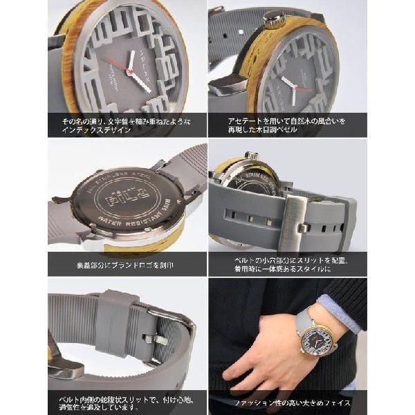 腕時計 メンズ レディース アウトドア ユニセックス 日本製 RELAX PILE パイル|sincere-inc|03