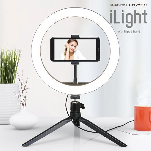 動画撮影 RELAX LEDリングライト iLight コンパクト クリエイター向け動画撮影キット ライト 照明 固定 youtube ユーチューブ ユーチューバー